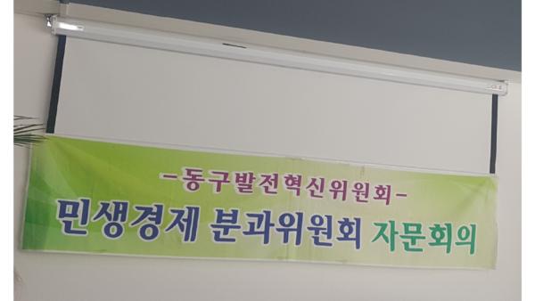 0826_민선7기7@2x.png