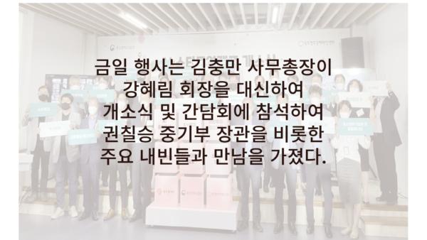 0914_AI개소식3@2x.png